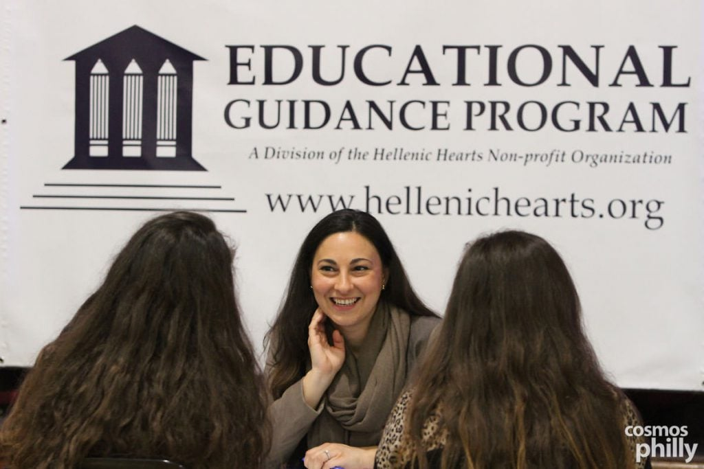 Hellenic Hearts EGP's Inaugural Mentoring Event